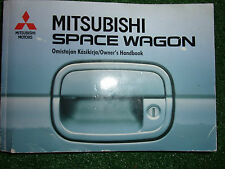 MITSUBISHI SPACE WAGON OWNERS USERS INSTRUCTION BOOK HANDBOOK MANUAL 2WD 4WD '97