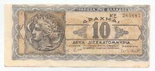 Greece 10 Billion Drachmas 1944, P-134