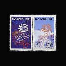 Kazakhstan, Sc #81-82 MNH, 1994, Music Competition Festival, 6FAD