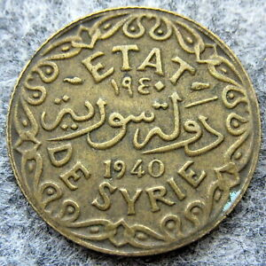 SYRIE FRENCH PROTECTORATE 1940 CINQ 5 PIASTRES