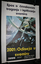 2001: A Space Odyssey Movie Poster (Grade C7/C8) 1968