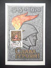 Russia MK 1970 Victory 2. WK Maximum Card Carte Maximum Card MC cm a8206