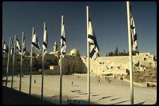 122008 occidentali o muro del pianto SACRO SUOLO ebraica A4 FOTO STAMPA