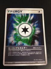 pokemon card promo 022/PCG-P Heal Energy Battle Road Summer 2004