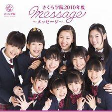 SAKURA GAKUIN 2010 NENDO -MESSAGE-regular ed. Japan CD TFCC-86352 2011 Tracking