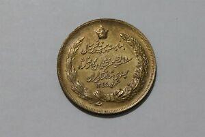 TEERAN 1344 (1965) Brass Medal 25 Years of Reign 37mm B38 ZN6