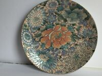 "Vintage Toyo Floral Textured Design Peach Blue  Decorative Ceramic Plate 10.5""D"