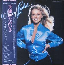 Cheryl Ladd - Cheryl Ladd / NM / LP, Album, Promo