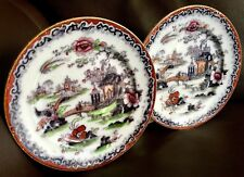 """Pair of Antique Victorian 7.5""""/19cm Hand Painted Chinese Ceramic/Pottery Plates"""