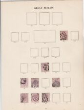Great Britain windsor album page 1873-80 stamps  ref 10682