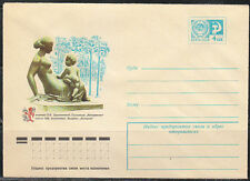 Russia 1975 mint cover Druskininkai Lithuania # 10648 monument sculpture Mother.