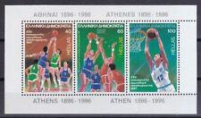 Griechenland 1987 postfrisch Block MiNr. 6 Basketball-EM in Athen