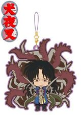 Movic Rumiko Takahashi Rumic Collection Inuyasha Pair Rubber Strap Charm Naraku
