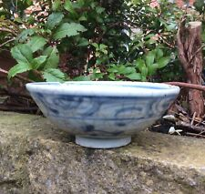 Chinese Late Ming Period Swatow Rice Bowl Underglaze Blue And White Decoration