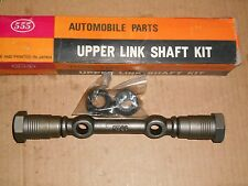 UPPER LINK SHAFT KIT ISUZU ΚΒ 20