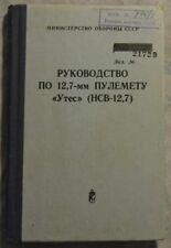 Guidance Heavy Machine Gun Cliff Nsv 12.7 mm Russian Book Manual Army Military