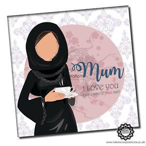 Mum I Love You Muslim Islamic Greeting Cards 150x150mm