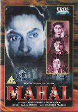 MAHAL - ASHOK KUMAR - MADHUBALA - NEW BOLLYWOOD DVD - FREE UK POST