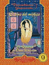 El vino del místico (Wine of the Mystic) (Self-Realization Fellowship) (Spanish