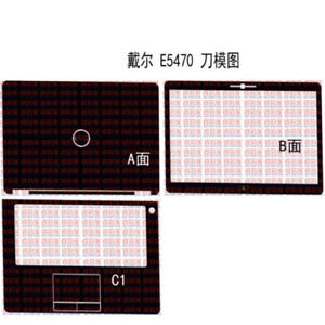 """Laptop Carbon Sticker Cover for Dell Latitude 5470 E5470 14"""" without pointing"""