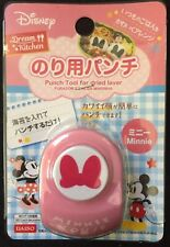 Daiso Disney Dream Kitchen Minnie Mouse Bento Bow Punch New