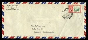 BRITISH SOLOMON Is.1961 WING SUN CO PRINTED COMMERCIAL AIRMAIL GIZO