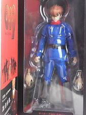 Medicom RAH Cyborg 009 conclusion GOD'S WAR Joe Shimamura Action figure Limited