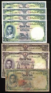 7 x Thailand 5 & 1 Baht 1950's Banknotes