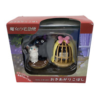 New Kiki's Delivery Service Jiji & Lily Ensky Tilting Figure Studio Ghibli NIB