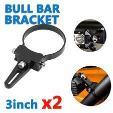 2X 3 Inch Bullbar Mounting Bracket Clamp for LED Light Bar Lamp ARB Mount JHTR
