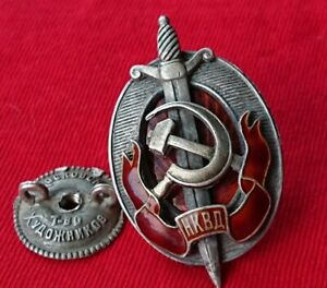 RARE badge of the NKVD of the USSR inscribed N 000855 MD SILVER