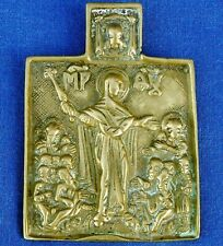 18th century Russian Orthodox bronze icon of Our Lady of Kazan circa 1750