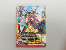 Future Card Buddyfight D-CBT/0109EN Shake Hands Dragon