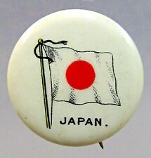 "1890's JAPAN FLAG Sweet Caporal Cigarettes celluloid 7/8"" pinback button ^"