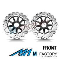 Floating Front Brake Disc x2 Fit Yamaha TRX 850 95-00 95 96 97 98 99 00