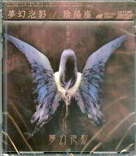 ONMYO-ZA ONMYOUZA-MUGEN-HOYO-JAPAN CD G50