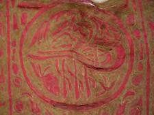 ANTIQUE 19th CENTURY ISLAMIC GOLD THREAD EMBROIDERED SILK WALL CREWEL TAPESTRY