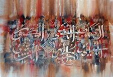 Islamic Calligraphy - Asmaul Husna - SNF30600013