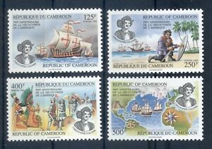 CAMEROON *1992 * compl.set 4 stamps* MNH** Discovery of America - Mi.No 1192-95