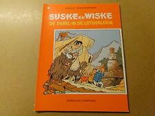 STRIP / SUSKE EN WISKE 214: DE PAREL IN DE LOTUSBLOEM | Herdruk 1992