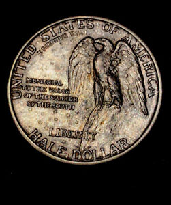 1925 U.S.Silver Stone Mountain Commemorative Half Dollar 50c +AU Details 90% Sil