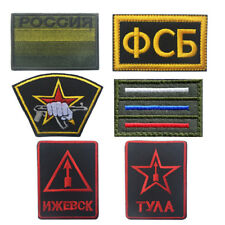 Russia KGB FSB ALFA Sew Embroidered Patch Shoulder Flash Badge Army Fans CA