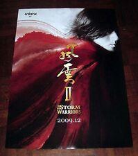 "Ekin Cheng ""The Storm Warriors"" Aaron Kwok HK Teaser 2009 NEW POSTER B"