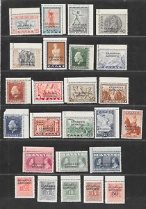 GREECE - ALBANIA 1940 Greek Occupation - Complete Set - All Mint Never Hinged