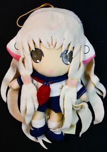 "Chobits Chi Chii In School Uniform Anime Plush Doll 7.5"" Brand NEW"