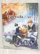 .hack Sekai no Mukouni Movie Art Works Booklet Book Ltd