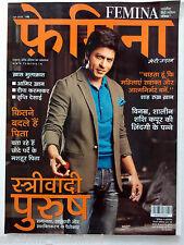 Femina June2016 Shah Rukh Khan Shahrukh Dilip Joshi Shashi Kapoor Hindi Magazine