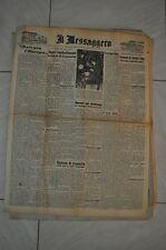 WW2 SECONDA GUERRA MONDIALE-IL SACCHEGGIO DI ROMA - IL MESSAGGERO DEL 19/10/1943