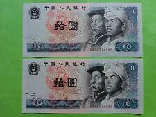 China 1980 10 Yuan 2pcs RN 1st Series AA (PERFECT UNC) RARE AA 86714185 - 6