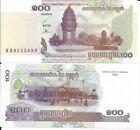 CAMBOYA BILLETE 100 RIELS 2001